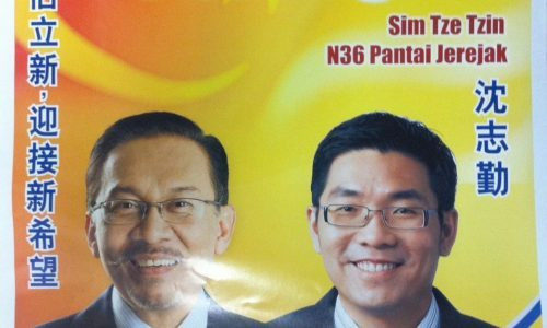 A New Dawn For Penang
